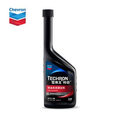 雪佛龍(Chevron) 特勁TCP 濃縮汽油添加劑 原裝進口 燃油寶 汽車除積碳節油寶清潔劑 355毫升 單瓶裝