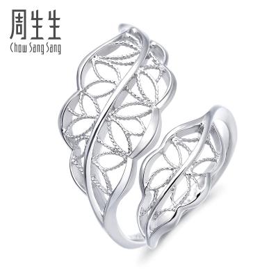 周生生(CHOW SANG SANG)Pt950Lace蕾絲樹葉鉑金白金女士戒指鉑金戒指 87110R 定價
