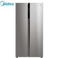 美的星际银 525升对开门电冰箱 变频节能 风冷智能家用大容量双开门冰箱