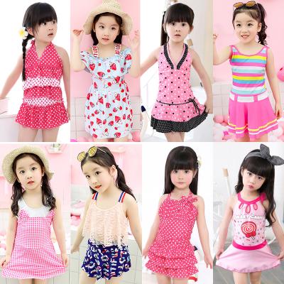 正品兒童泳衣韓國裙式女童分體兒童泳裝女孩中大童連體游泳