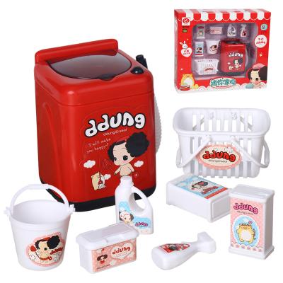男孩女孩冬己过家家厨房玩具小家电洗衣机款