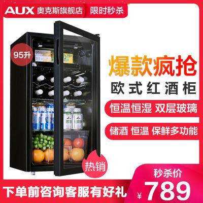 奧克斯/AUX官方旗艦店 歐式酒柜冰吧冷藏柜 JC-95 單門酒柜 透明玻璃 展示柜 恒溫家用 側開門