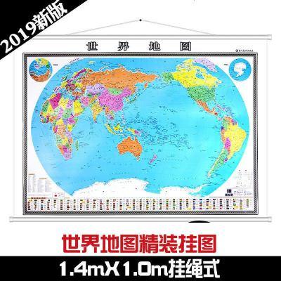 【企业/公司版地图】世界地图1.4米x1米 带绳挂图 精装商务办公室书房客厅 官方正版双面防水 彩清晰 世界地理地图