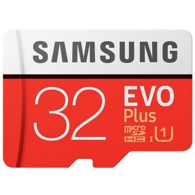 三星(SAMSUNG)32g內存卡 tf卡 CLASS 10 讀取95MB/s 手機內存卡32GB存儲卡