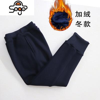 冬款中小學生男女校服褲深藍純色緊扣校褲加絨加厚舒適中性款
