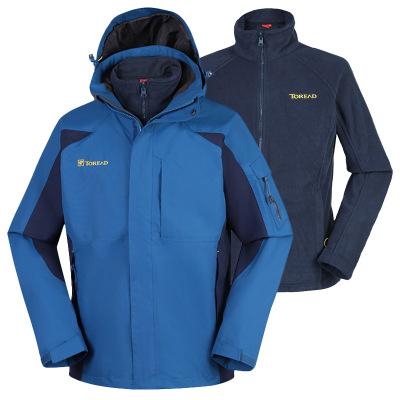 Toread/探路者 男款外套 三合一户外旅行套绒冲锋衣TAWE91201-C08X