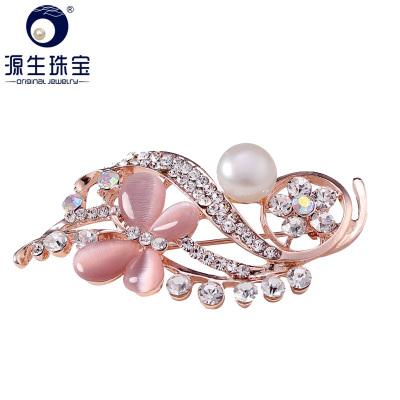 源生珠宝 花蕊 淡水珍珠胸针胸花配饰 郁香 款式随机发货