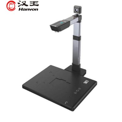 漢王(Hanvon)DS-1330智能采集終端 高拍儀 掃描儀 人證核驗1300萬像素A3/A4雙頭 S2