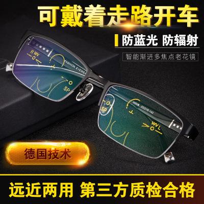 绿瓦SUN TILES自动变焦智能老花镜男远近两用渐进多焦点防蓝光老花眼镜智能变焦自动调节M806