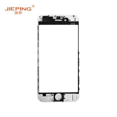 捷屏(JIEPING)适用于苹果6一体盖板 手机外屏维修更换 白色(不含税)