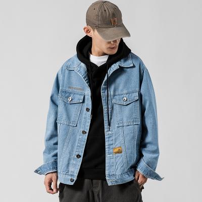 墨爾斯特(MOERSITE)2020春季新款寬松百搭水洗牛仔夾克經典刺繡英文潮流翻領牛仔衣外套2131