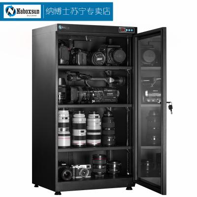 納博士CDD-188防潮箱 188升188L電子防潮柜鏡頭收納單反干燥箱攝影機器材防潮箱大容量