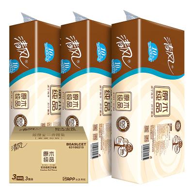 清风 卷纸 原木纯品三层90克*30卷无芯长卷卫生纸巾厕纸手纸家庭装(整箱销售)