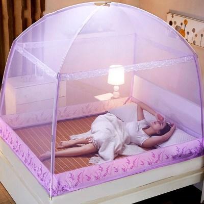 蒙古包蚊帳1.8m床1.5m床家用有底三開門無底單人雙人學生宿舍單開門