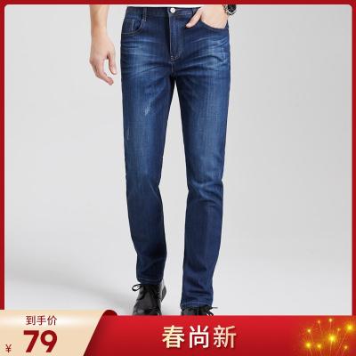 红豆旗下相思鸟(xiangsiniao)牛仔裤男士春季长裤水洗蓝色基础款牛仔裤