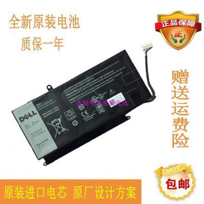 適用戴爾 VH748 Vostro V5560 V5460 V5470 V5480筆記本電池