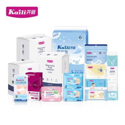 开丽 待产包套装16件套 孕妇入院包备孕待产月子用品KRT003-U