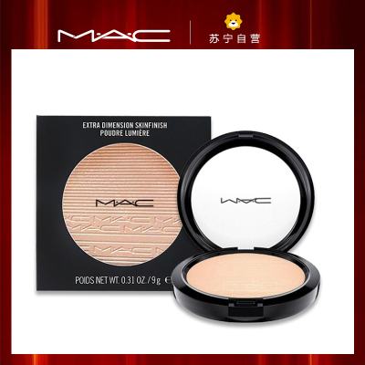 魅可(MAC) 立體生姜高光修容粉餅9g #DOUBLE GLEAM 細閃珠光白 修飾輪廓提亮膚色