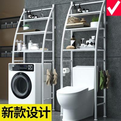 妙旭衛生間浴室置物架壁掛落地廁所洗手間洗衣機坐便器馬桶架收納神器