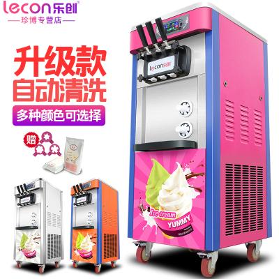 樂創(lecon)商用冰淇淋機 臺式落地式全自動甜筒雪糕機 軟冰激凌機器落地式冰淇淋機 粉色帶蛋托