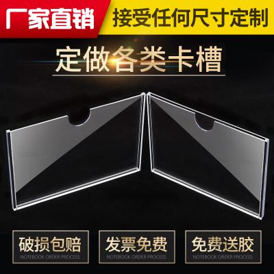 雙層亞克力卡A4插插紙牌定做透明有機玻璃展示盒亞克力板