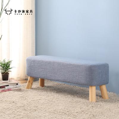 卡汐沐布藝換鞋凳口沙發凳實木小板凳穿鞋凳長凳腳凳服裝店時尚創意