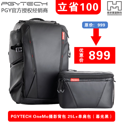PGYTECH OneMo 攝影背包 25L+單肩包(暮光黑) 便攜雙肩單反微單佳能尼康戶外OneMo相機包mavic
