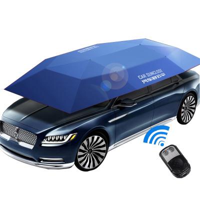 靜航(Static route)夏季智能遙控全自動汽車遮陽傘汽車車衣電動遮陽車罩尼龍通用其他