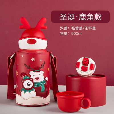(私人定制)新款圣誕款杯具熊兒童保溫杯帶吸管兒童水杯316不銹鋼內膽寶寶學飲杯兒童保溫壺550mlBEDDYBEAR