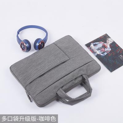 小米紅米Redmibook輕薄筆記本Air電腦包12保護套13手提內膽 升級版多口袋-咖啡色 Redmibook14英寸