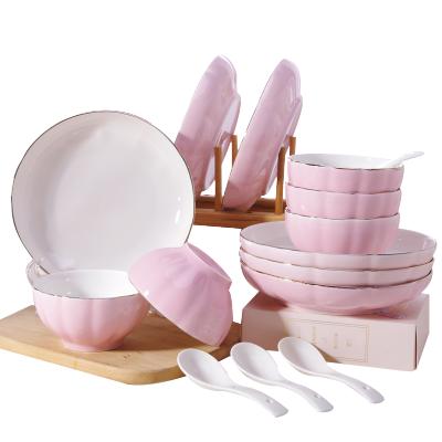 瓷物语北欧风餐具系列微波炉适用创意家用陶瓷餐具组合套装(粉色6碗(4.5英寸)6盘(8英寸))