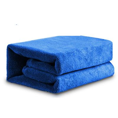 玉蝴蝶 30x70 加厚蓝色擦车毛巾美容美发干发巾吸水毛巾擦车巾