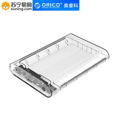 Orico/奧睿科 2.5/3.5英寸移動硬盤盒外置外接讀取USB3.0臺式機筆記本固態機械硬盤硬盤底座透明盒水冷殼子