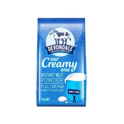 【环球hi淘】澳大利亚进口Devondale德运全脂儿童学生成人奶粉 1KG