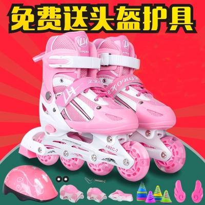 智扣夏季透氣溜冰鞋兒童全套裝男女旱冰鞋滑冰鞋直排輪滑鞋可調閃光
