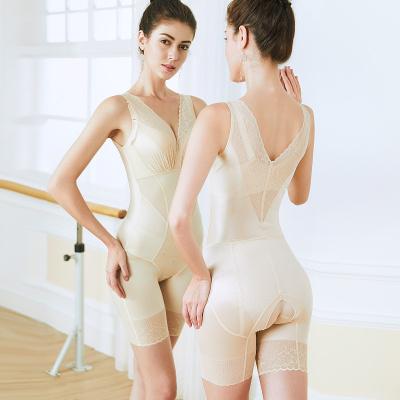 千奈美QIANNAIMEI无痕束腰美体女内衣提臀连体塑身美型薄款女士塑身衣
