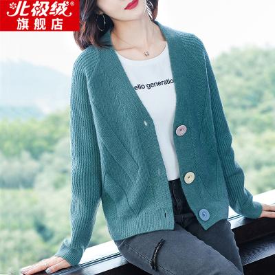 北極絨秋毛衣外套針織開衫女士寬松洋氣上衣外搭年輕2020北極絨GX-0265三扣開衫