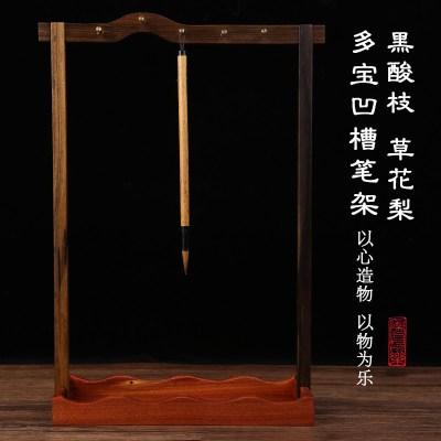 毛筆架筆掛筆架多功能新中式中國風文房四寶簡約十針木質實木小號筆掛紅木筆架擺件成人練習毛筆書法用品專用 凹槽多寶筆架