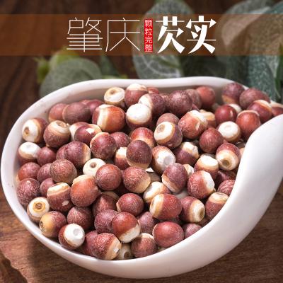 聚和泰芡实干货500g新鲜农家自产非野生茨实鸡头米实芡实