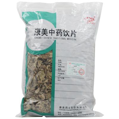 康美 广金钱 500g/袋