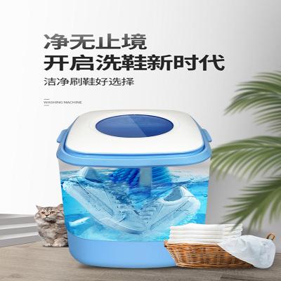 新款洗鞋機可拆卸式古達家用洗鞋洗衣兩用機洗脫一體鞋/靴干洗劑藍光抑菌鋼桶洗鞋洗衣兩用機