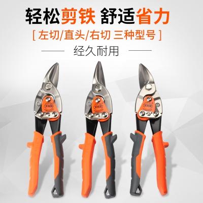 手兵器强力航空剪铁皮剪刀工业级不锈钢剪刀铁皮剪子吊顶龙骨剪 左切(右手使用)