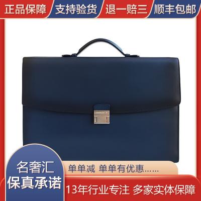 【二手99新】未使用 万宝龙 Montblanc 单夹层深蓝色 男士手提包 公文包 牛皮 商务/OL 包盖式箱包