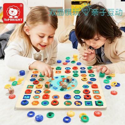 特寶兒(topbright)益智玩具雙面棋 兒童玩具木制飛行棋小孩 女孩 男孩玩具3歲以上 130710