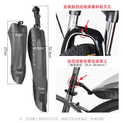 上海永久山地車自行車塑料短泥瓦前后擋泥板通用泥瓦全套裝單車尾翼賽車裝備配件山地自行車全包式加長防雨