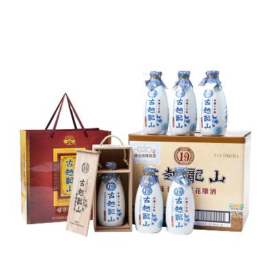 古越龍山 (5A級藏酒)花雕酒 木盒十年 500ml*6瓶整箱裝