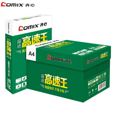 齐心(COMIX)高速王A4/80克复印纸5包/箱 共2500张 80g电脑打印纸 白纸草稿纸 办公用品