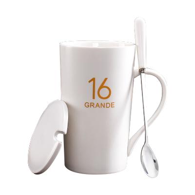 贝瑟斯 陶瓷大容量水杯马克杯简约时尚情侣杯带盖勺咖啡杯牛奶杯 白色16oz