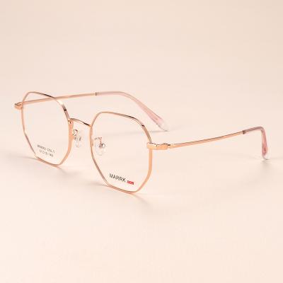 防蓝光眼镜抗辐射手机电脑护眼眼睛近视镜女男士学生平光镜配度数