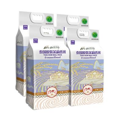 王家粮仓 泰国原装进口清莱府泰国茉莉香米2.5kg/袋x4袋(20斤)